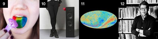 lab-32313-3.jpg