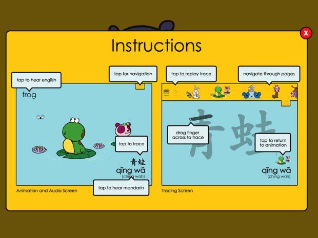 language-learning-kids-gordon-lili-1.jpg
