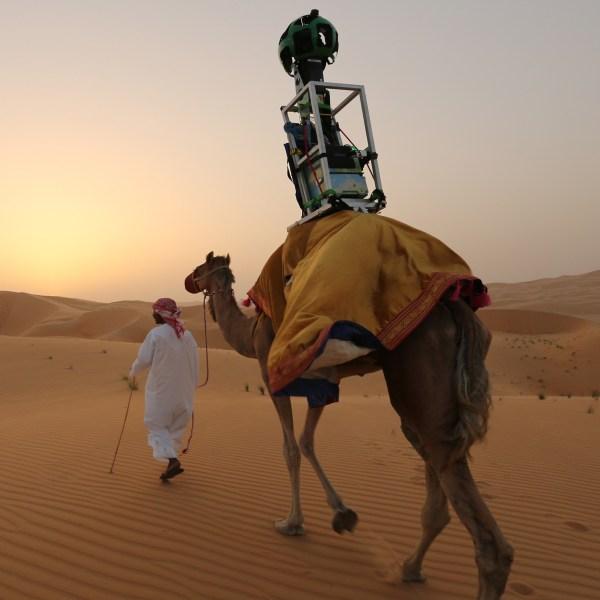 Google Desert View - COOL HUNTING on google maps street car hits deer, google maps car in pa, google maps car salary, google maps strange car,
