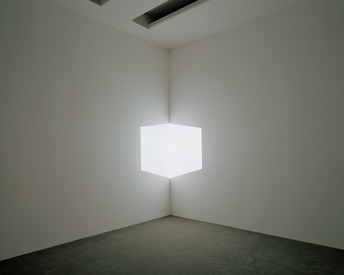 Guggenheim-App-James-Turrell-Afrum-1.jpg