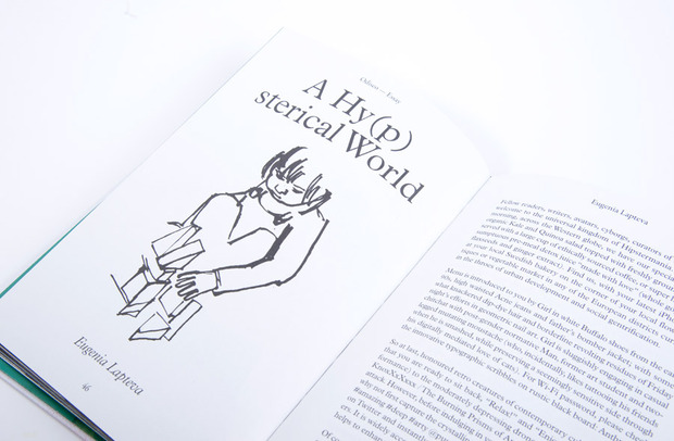 Odiseo-vol-2-Hypsterical-World.jpg