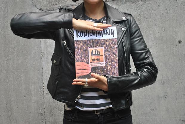 konichiwang-magazine-3.jpg