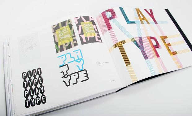 Typorama-inside.jpg