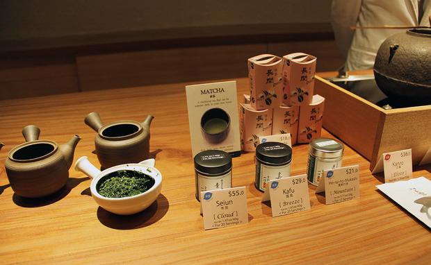 ippodo-tea-nyc-2.jpg