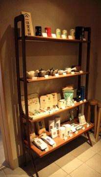 ippodo-tea-nyc-5.jpg