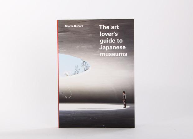 JapaneseMuseumsLead.jpg