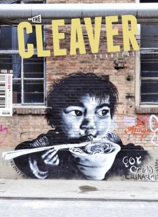 cleaver-quarterly-cover-1a.jpg