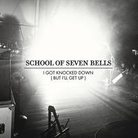 school-seven-bells-knocked-dowon.jpg