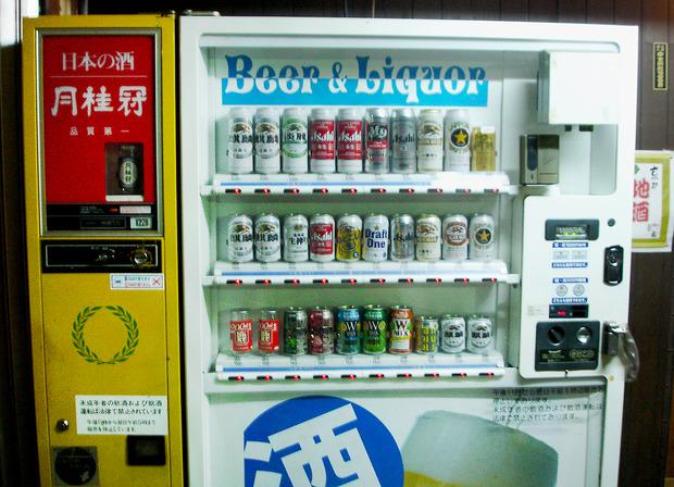 japanese-beer-vending-wom1.jpg