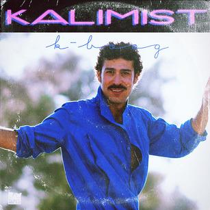 kalimist-k-boog-2.jpg