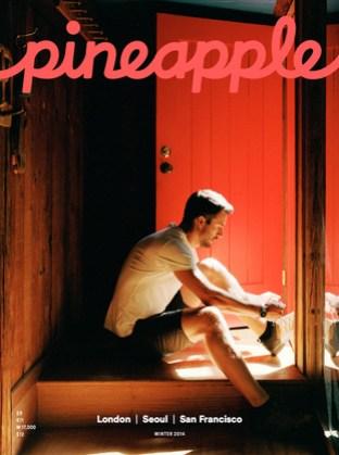PINEAPPLE_cover.jpg