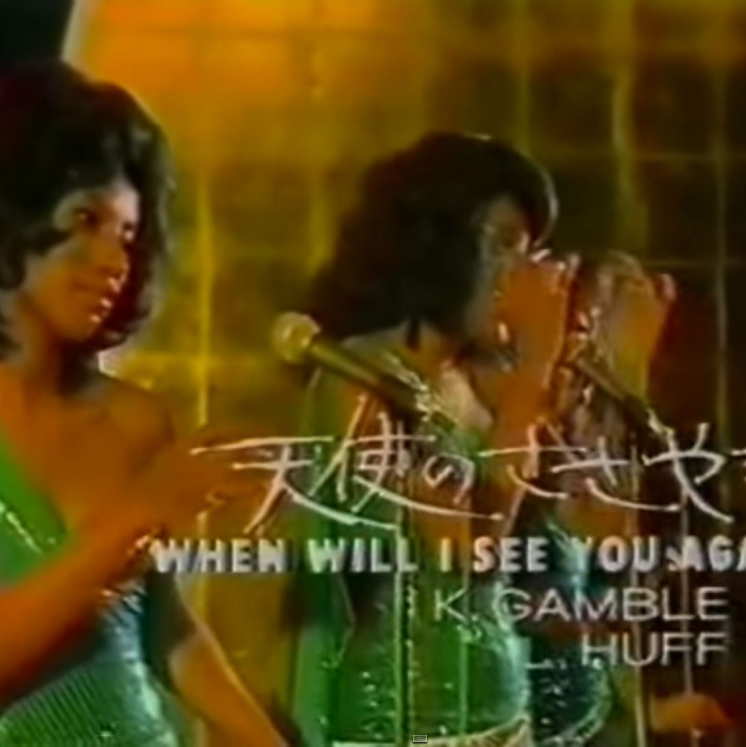 lup-the-three-degrees-see-you-again-japanese.jpg
