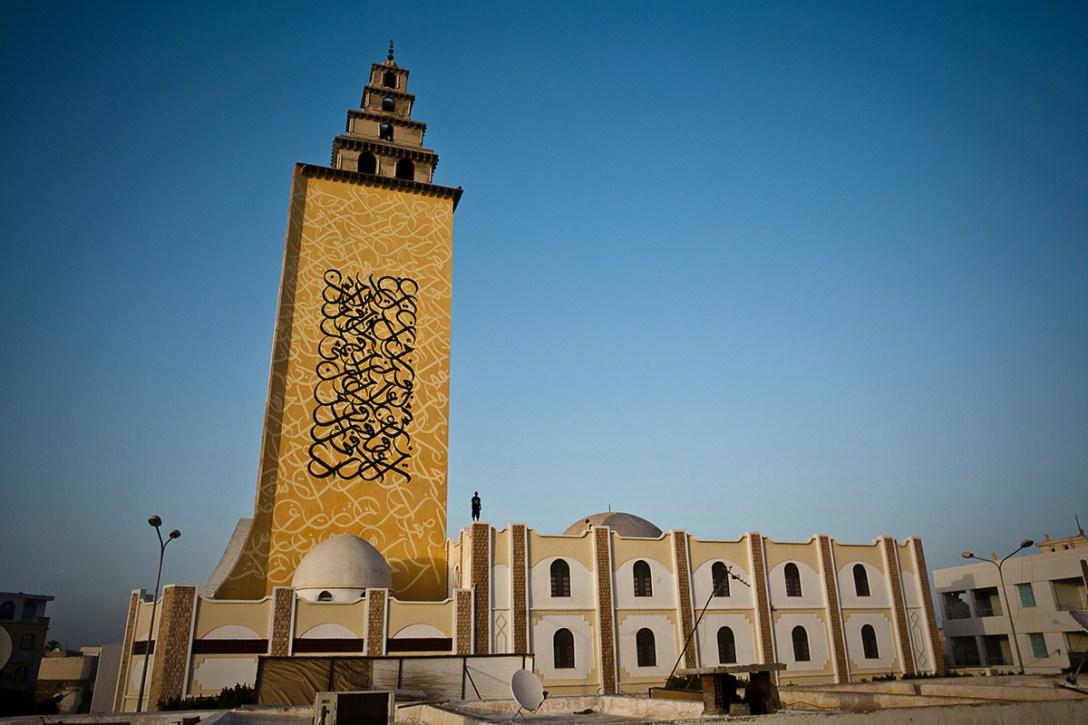 2015-ted-el-seed-jara-mosque-minaret-gabes-tunisia.jpg