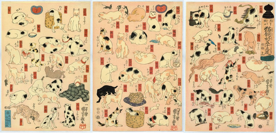 Kuniyoshi_Cats-Suggested-by-the-Fifty-three-Stations-of-the-Tokaido-life-of-cats-japan-society-gallery.jpg
