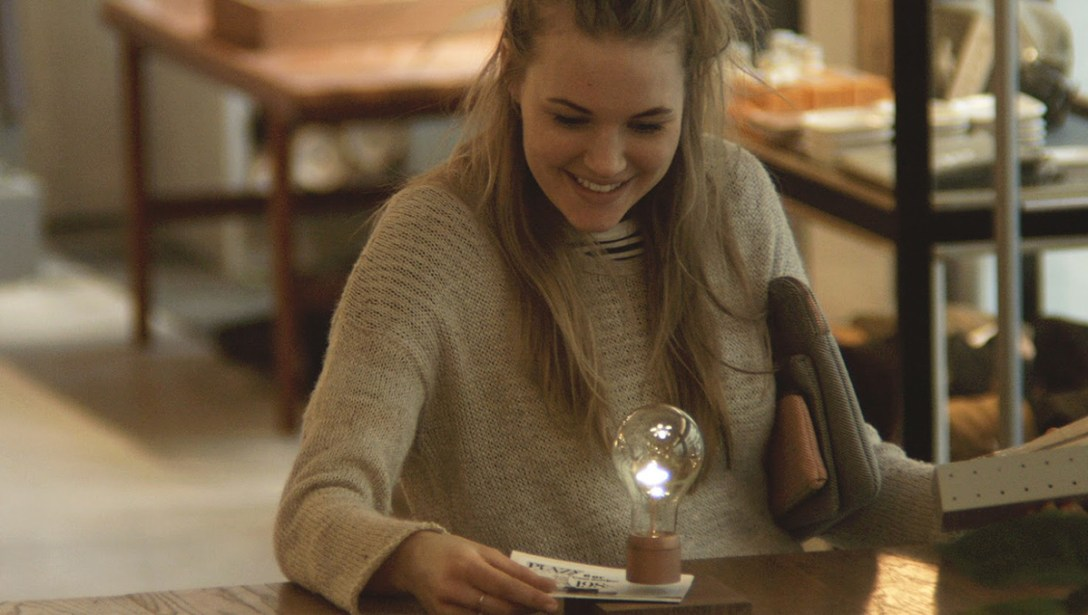 flyte-lightbulb-3.jpg