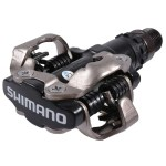 Best Clipless Mountain Bike Pedals Review
