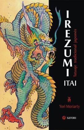 """Portada de la edición reseñada de """"Irezumi Itai"""""""