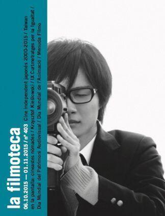 Cine independiente japonés