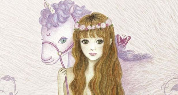 Dibujo creado por Bonjour Suzuki, que sirve como portada de su primer album