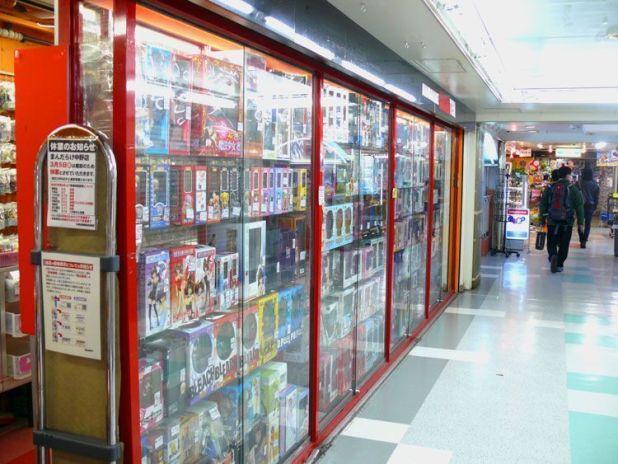 tiendas-nakano