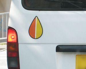 Aqui la marca antes de la ley de tráfico de 2011