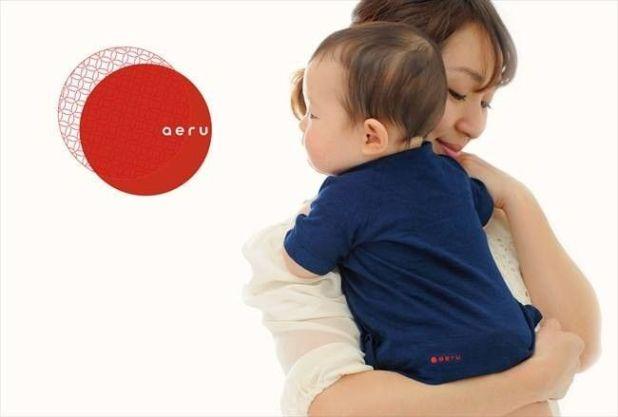 Imagen extraída de http://a-eru.co.jp/