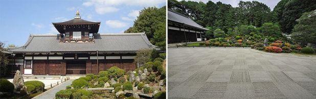 Kaisandō (Sala del abad fundador). Jardines del templo Tōfuku-ji.