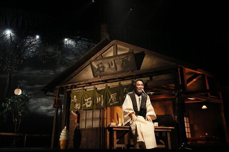 Jyunji Inagawa es conocido como un buen narrador de kaidan.