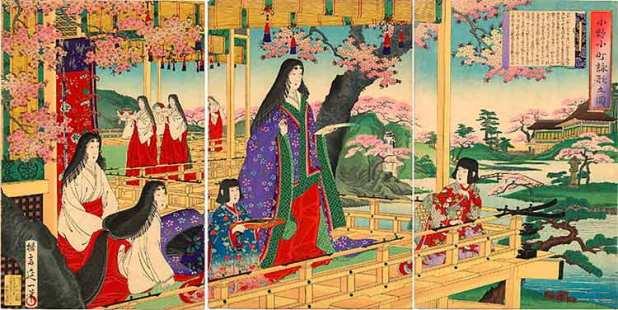 Ono no Komachi por Watanabe Nobukazu.