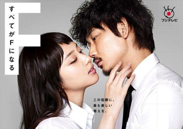 articulo_morihiroshi-02subetegaFninaru