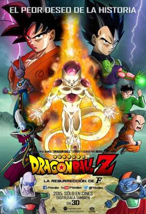 DBZ-Resurrection-F-poster