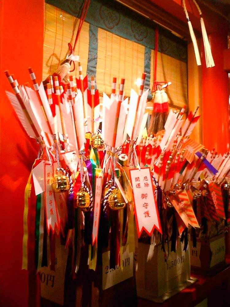 Año nuevo japonés - Hamaya