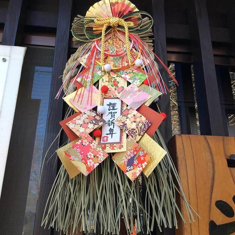 Año nuevo japonés - Shimekazari