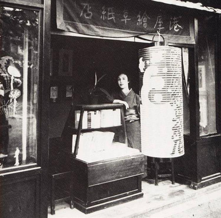 Tamaki en la Minatoya.