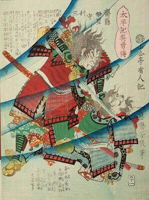 Xilografía a color (nishiki-e) Colección japonesa de la Biblioteca de la Facultad de Bellas Artes (UCM), J—C/7(21).