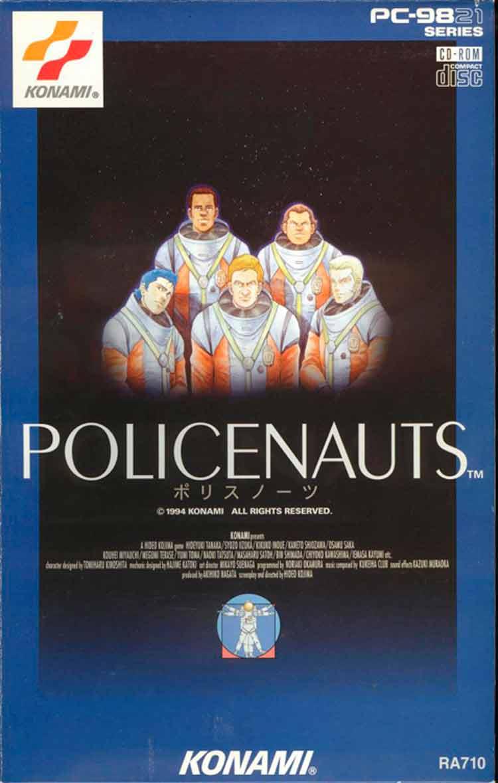 Carátula de Policenauts