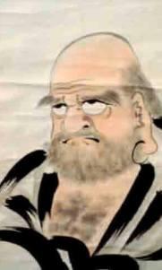 Retrato del Monje Daruma. Shunrai. China. Siglo XIX.