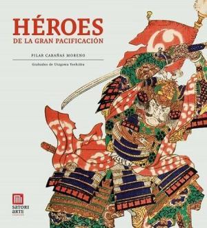 reseña_heroespacificación-01portada