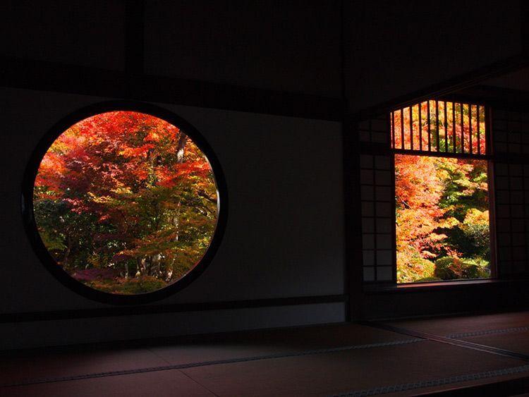 Takagamine Genkōan_momiji