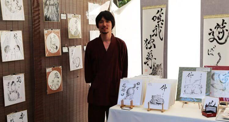 https://i0.wp.com/cooljapan.es/wp-content/uploads/2016/12/entrevista_mitsurunagata-00cabecera.jpg?w=750