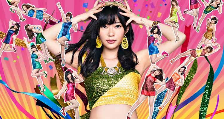 «Umi no Koe» fue la canción más cantada en 2014