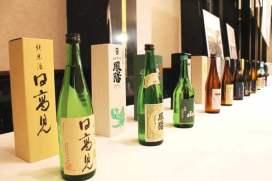 japon-sake15