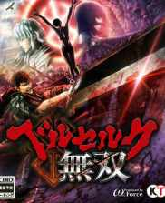 Carátula oficial de la versión japonesa del videojuego Berserk and the Band of the Hawk