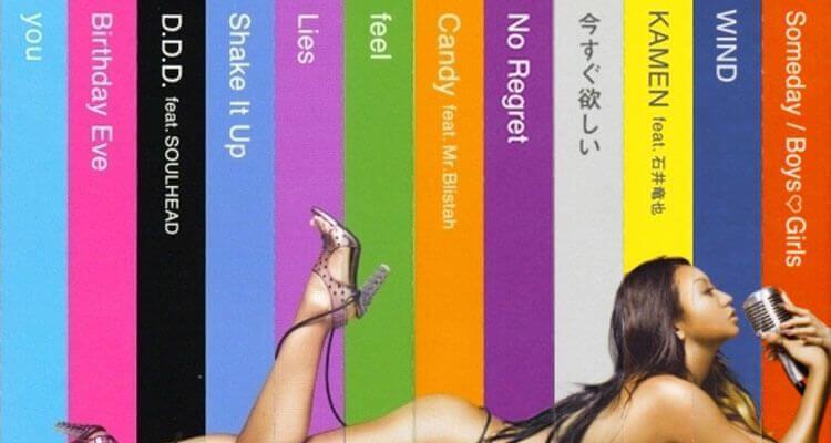 Al unir estos 12 singles de Koda Kumi se obtiene una foto suya