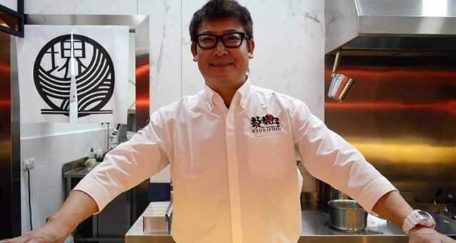 Tatsuji Matsubara