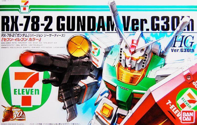 No, no es broma. La cadena 7-eleven ha comercializado ya varios modelos basados en sus distintivos colores.
