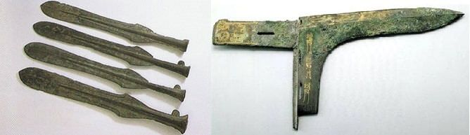 Armas (Ka) del Periodo Kofun