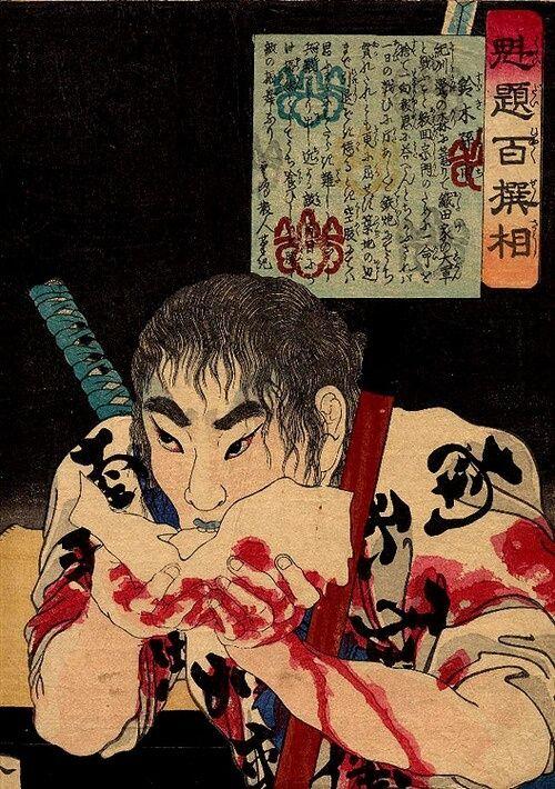 samurai hungry