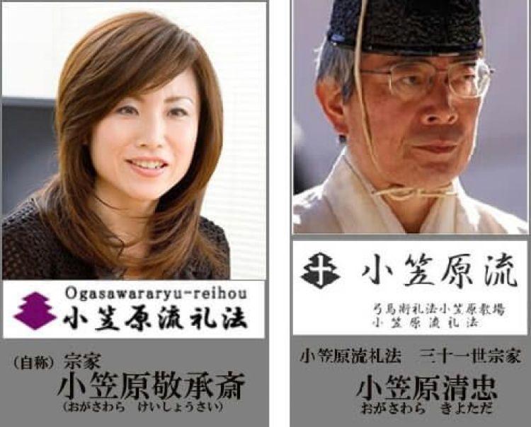 33º sôke honke Ogasawara Keishôsai y 31º sôke bunke Ogasawara Kiyotada