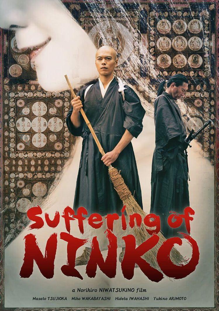 ninko